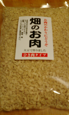 Hatake no Oniku the soy meat -  substitute for meat from Shinshu Bussan 畑のお肉 信州物産